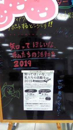 2019-01-15-16.20.26.jpg