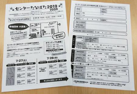 2019-06-21-15.51.12.jpg