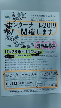 2019-09-15 10.47.50.jpg