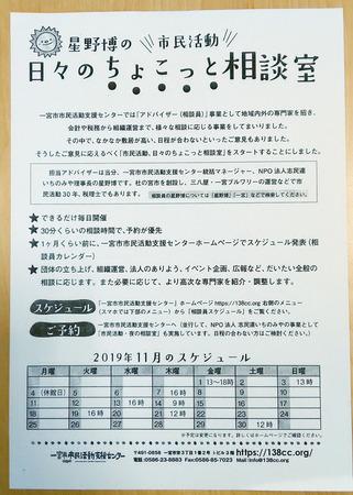 2019-11-06-16.01.24.jpg