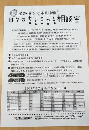 2019-12-20-11.42.41.jpg
