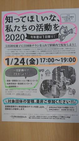 2019-12-24 09.46.48.jpg