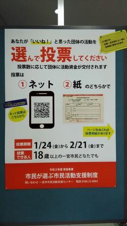 2020-01-12 10.11.40.jpg