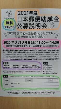 2020-02-02 11.05.03.jpg