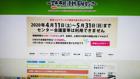 2020-05-09 16.08.43.jpg