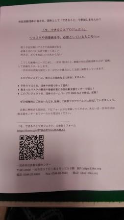 2020-06-14 13.36.09.jpg