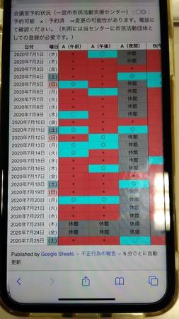 2020-08-01 12.32.11.jpg