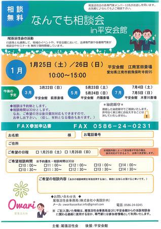 20200117123053p7PT1.jpg