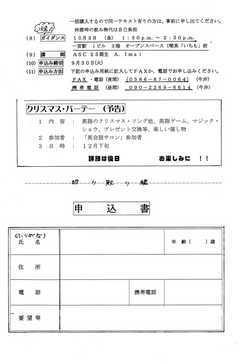 67221_2.jpg