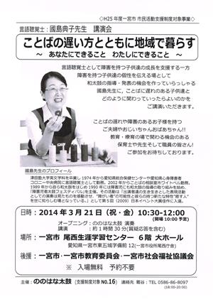 CCF20140130_0001.png