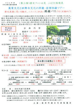 CCF20140319_0002.jpg