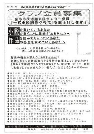 CCF20140319_0005.jpg