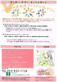 CCF20140326.jpg