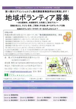CCF20140326_0002.jpg