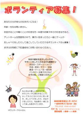 CCF20140402_0001.jpg