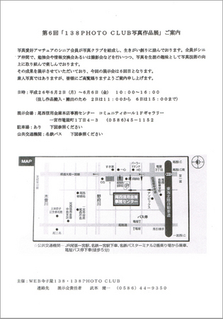 CCF20140410.jpg