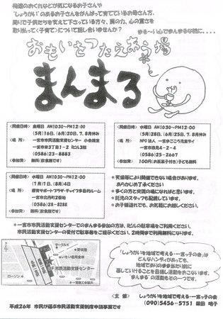 CCF20140501_0001-1.jpg
