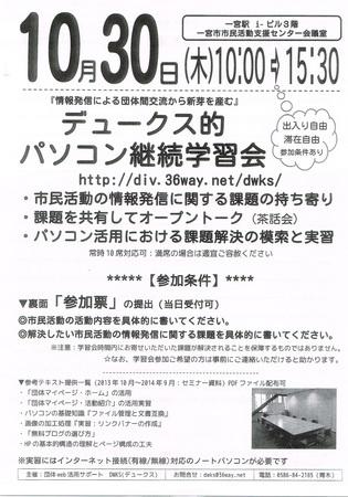 CCF20140902_0001-1.jpg