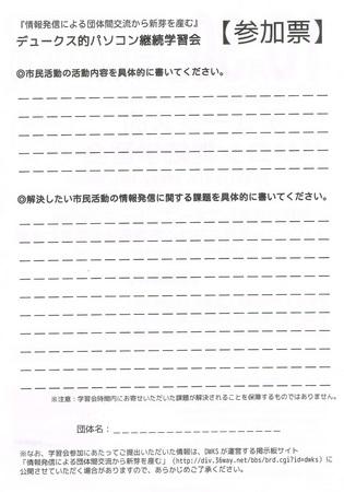 CCF20140902_0001-2.jpg