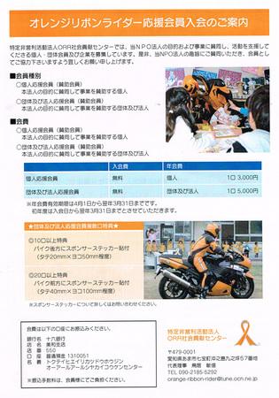 CCF20140910-2.jpg