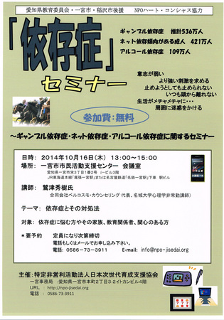 CCF20140917_0003.jpg