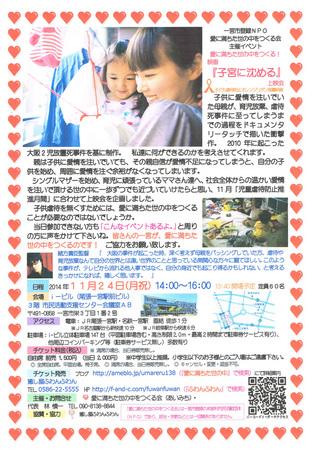 CCF20140926_0004.jpg