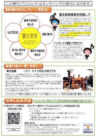 CCF20141007-2.jpg