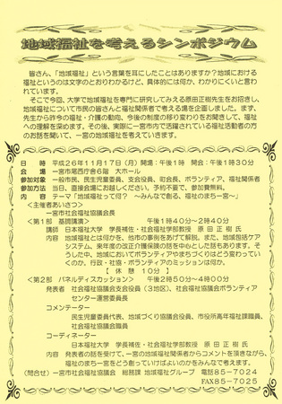 CCF20141009_0001.jpg