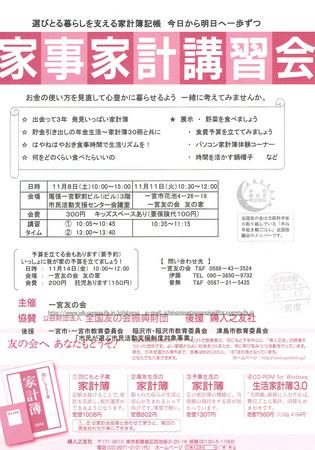 CCF20141017_0001.jpg