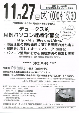 CCF20141023_0002.jpg