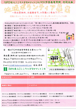 CCF20141028_0004.jpg