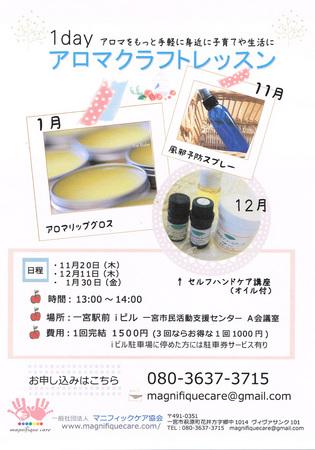 CCF20141030.jpg