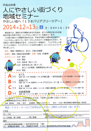 CCF20141030_0002.jpg