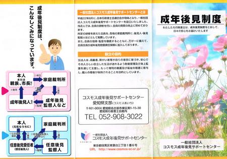 CCF20141106-2.jpg