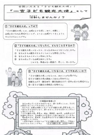 CCF20141111_0001-2.jpg