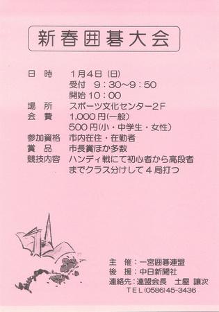 CCF20141111_0003.jpg