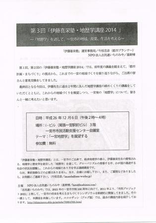 CCF20141113_0003-1.jpg