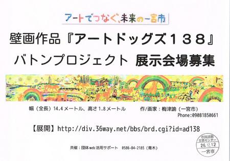 CCF20141212_0002.jpg