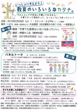 CCF20141217_0001.jpg