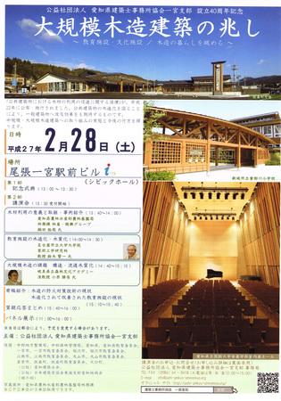 CCF20141222_0001-1.jpg