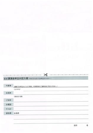 CCF20141222_0001-2.jpg