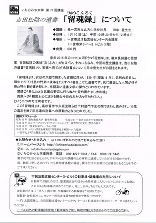 CCF20141225_0003.jpg