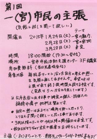 CCF20150108.jpg