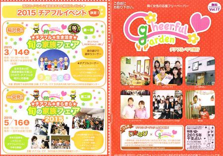 CCF20150108_0001.jpg