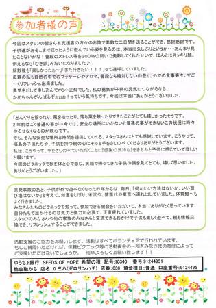 CCF20150116-2.jpg