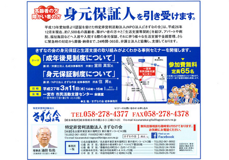 CCF20150116_0007.jpg