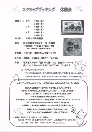 CCF20150121_0001.jpg