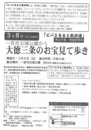 CCF20150121_0004.jpg