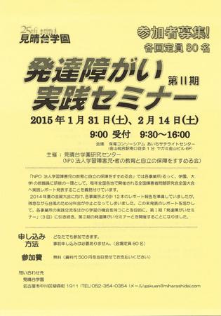 CCF20150122-1.jpg