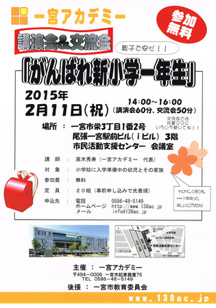 CCF20150129.jpg